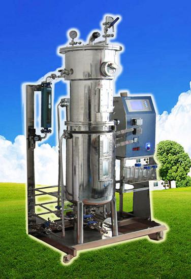 The Air Lift Optical Bioreactor