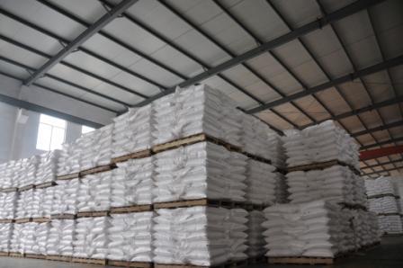 The Asia Largest Production Based On Sodium Percarbonate