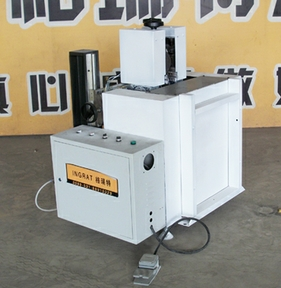 The Automatic Strip Feeding Machine