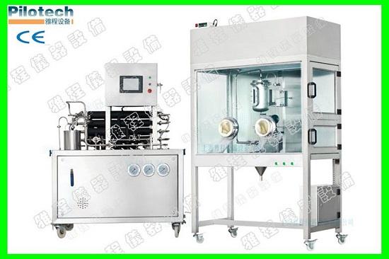 The Best Manufacturer Lab Uht Sterilizer