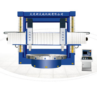 The Ck5250 Cnc Double Column Vertical Lathe