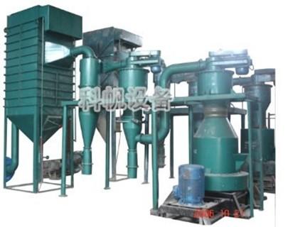 The Description Of Jet Ultrafine Mill