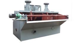 The Equipment Of Flotation Separator