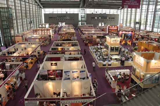 The International Beverage Exposition And Competition Ibec