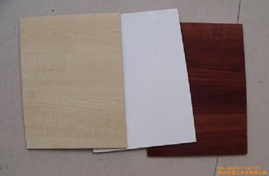 The Mdf Melamine /fancy/plain Mdf