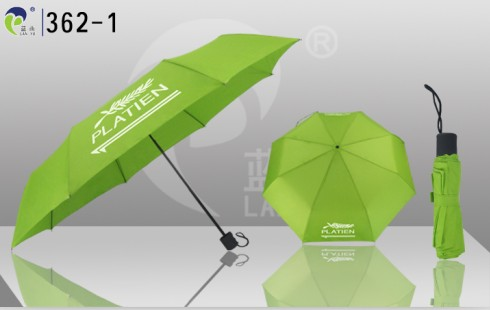 Three Folding Umbrella 362 1