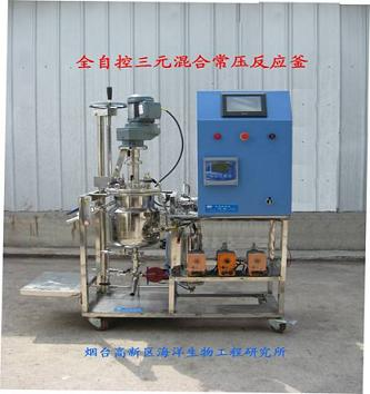 Three Material Blend Automatic Normal Pressure Reactor 10 31