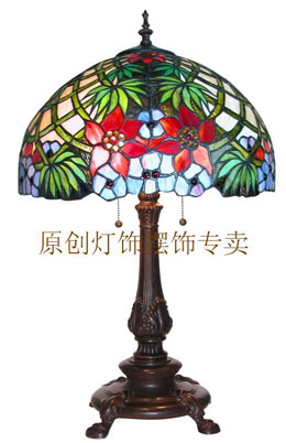 Tiffany Table Lamps Klg164225