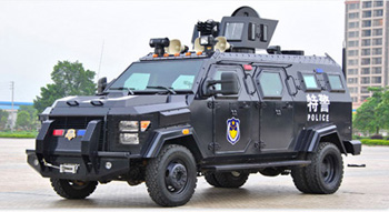 Tiger Armored Personnel Carrier
