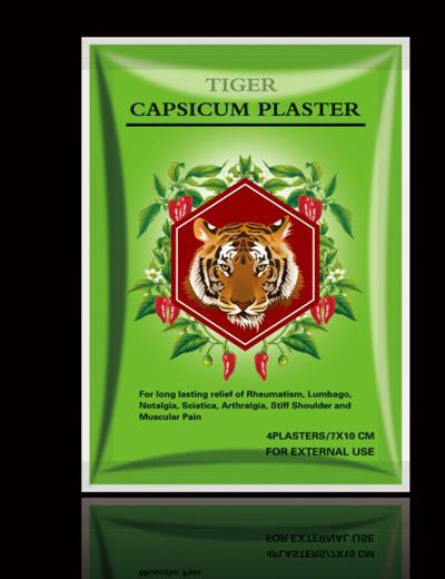 Tiger Capsicum Plaster