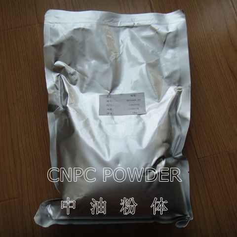 Tin Metal Powders Pure Sn Powder Price High Quality