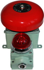 Tldbl Heavy Duty Industrial Use Of Sound And Light Bell