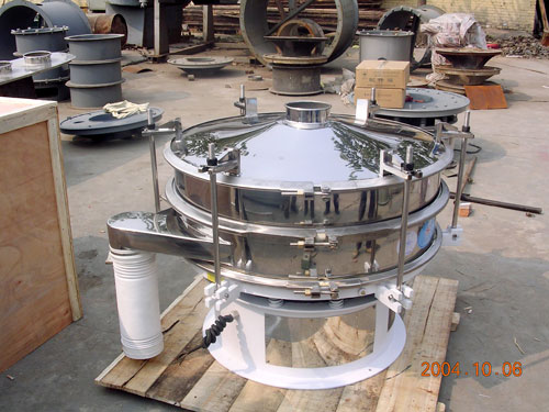 Tls 1000 Rotary Vibrating Screen