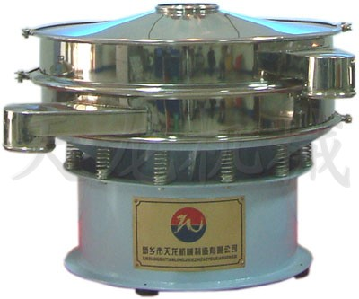 Tls 2000 Rotary Vibrating Sieve For Food Industry