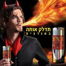 Tnt Energy Drink Looking For Importer And Distributers Worldwide