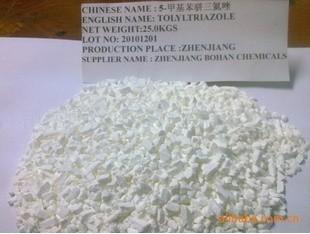 Tolyltriazole 65292 Tta Anti Corrosion Additives