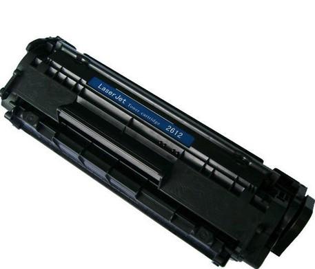 Toner Cartridge Compatible For Hp 1010 Printer Laser