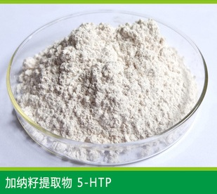 Top Quality Of 5 Htp 99 Griffonia Seeds Extract