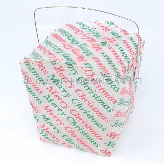 Tote Style Clour Box
