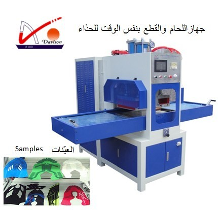 Touch Screen High Frequency Welding Cutting Machine