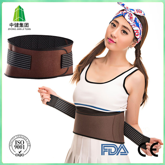 Tourmaline Self Heating Magnetic Therapy Healthcare Waist Support Belt Back Brace