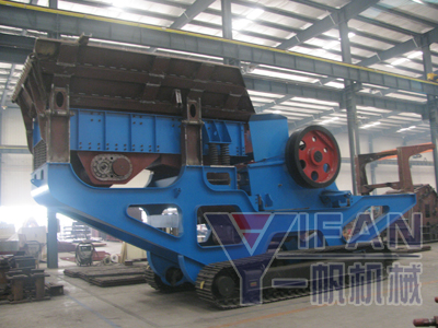Tracked Crusher For Sale