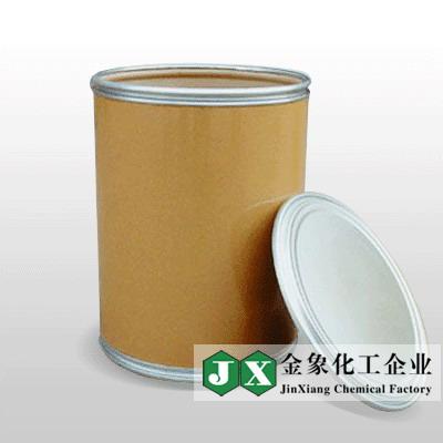 Triphenylmethyl Chloride76 83 5