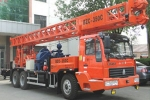 Truck Mounted Water Well Drilling Rig Bzc350c