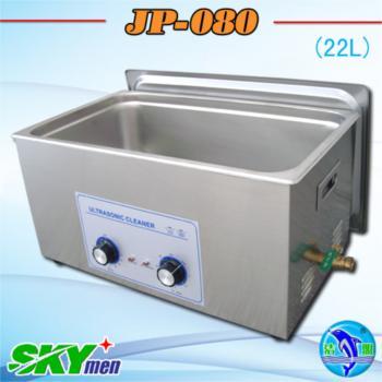 Tv Parts Ultrasonic Cleaner Jp 080 22l 5 8gallon