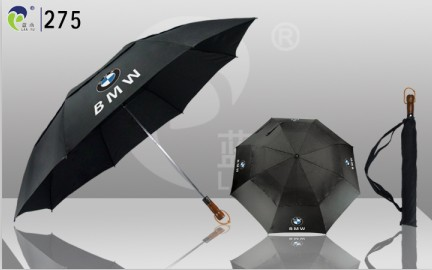 Two Fold Double Layer Golf Umbrella 275