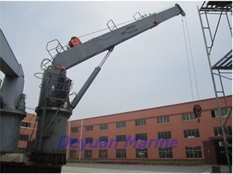 Type Rls Ship Crane Gantry