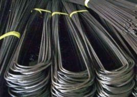 U Shaped Wire
