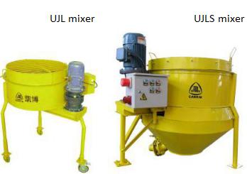 Ujls Ujl Mortar Mixer