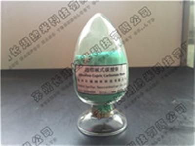 Ultrafine Copper Carbonate Basic