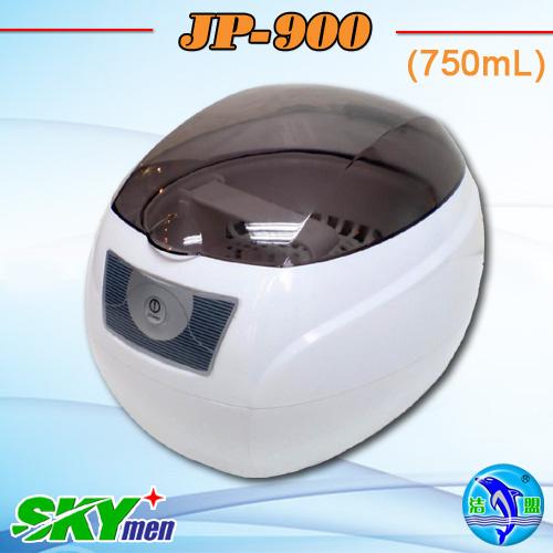 Ultrasonic Cleaner For Eyeglasses
