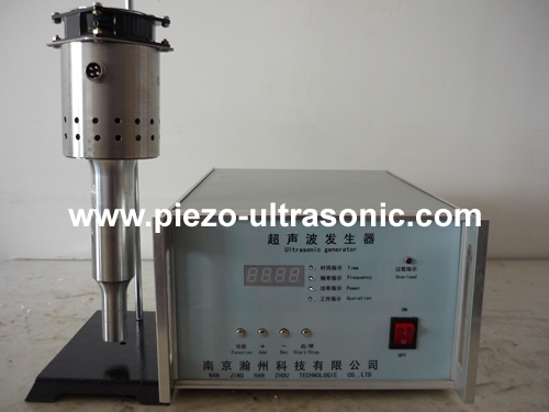Ultrasonic Liquid Processing Devices