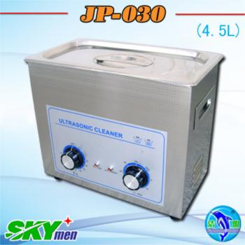 Ultrasonic Sus Cutter Cleaner Jp 030 4 5l 1 2gallon With Timer And Heater