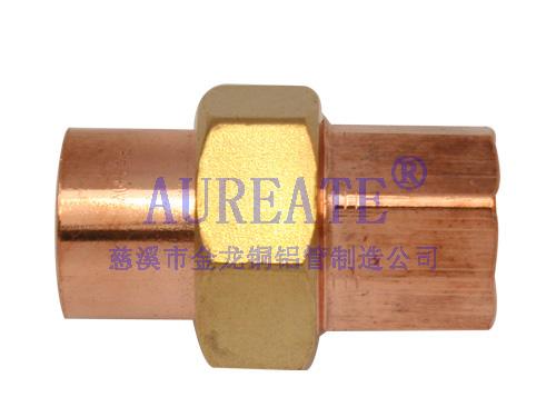Union Cxc Copper Fittings