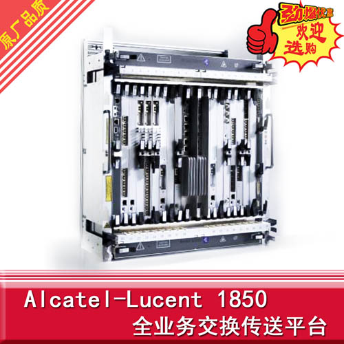 Units For The Alcatel Lucent 1850tss