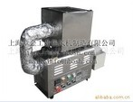 Universal Industrial Hot Air Heater