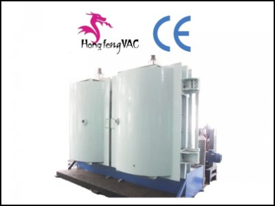 Vaccum Silvering Metallising Machine For Disposable Plastic Spoons And Forks
