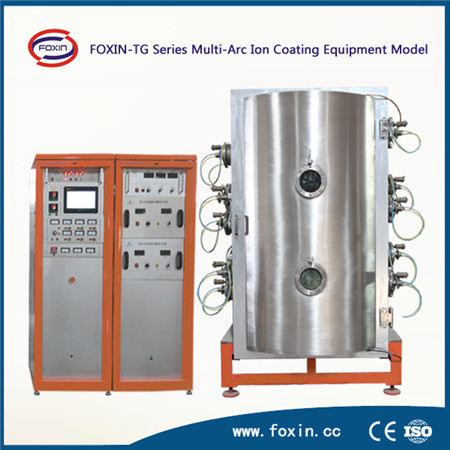 Vacuum Metallizing Machine