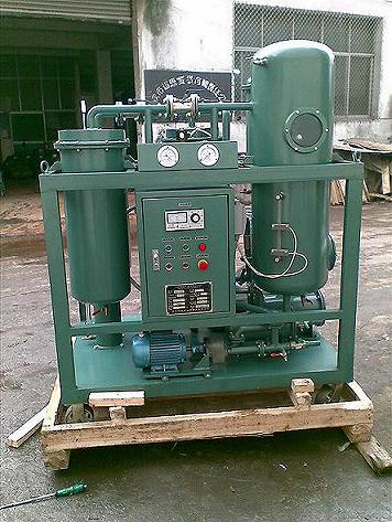 Vacuum Turbine Oil Purifier Filtration Plant Purification Machine Ty