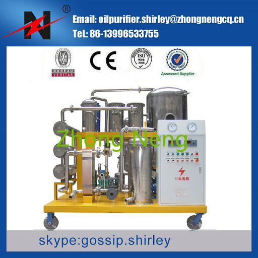 Vacuum Used Cooking Oil Purification Machine