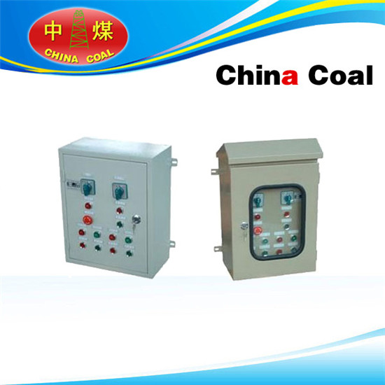 Valve Control Box For Coal Mine
