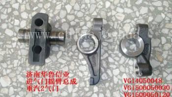 Valve Rocker Arm Assembly Vg14050048