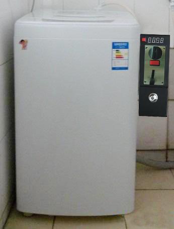 Vending Machine Coin Acceptor
