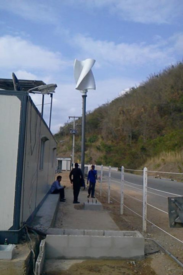 Vertical Axis Wind Turbine 1350w