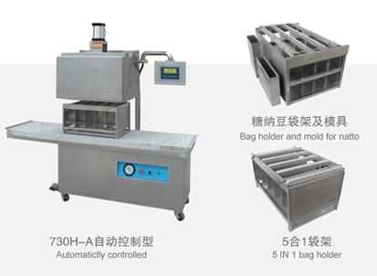 Vertical Hot Vacuum Packaging Machine Automaticlly Controlled