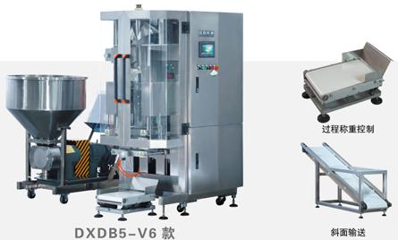 Vertical Packaging Machine With Automatic Process Weighing